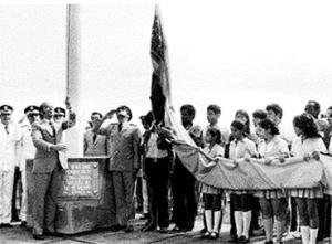 Foto El Presidente Carlos Andrés Pérez nacionalizó el hierro