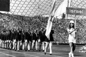 Fotop Matanza de israelíes en los juegos olímpicos